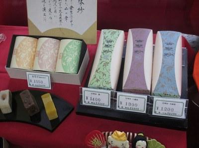 kanemakiya_4.jpg