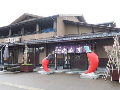 kanzuri_2.jpg