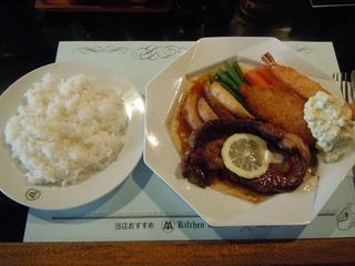 kayama_3.jpg