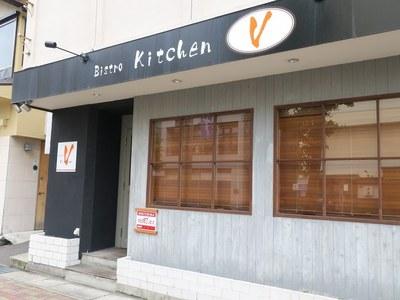 kitchenV_1.jpg