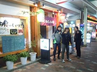 kuishinbou_201201_1.jpg