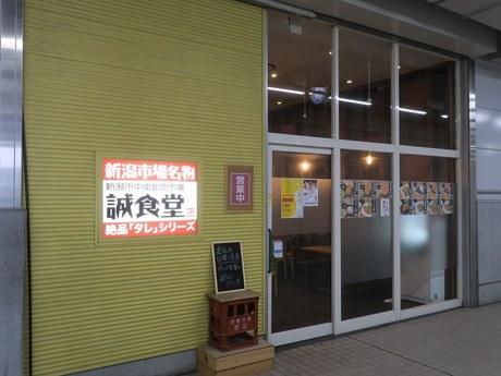 makoto_2.jpg