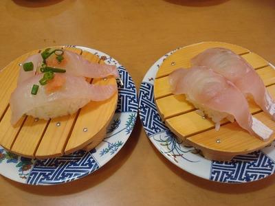 maruzushi_kobari_5.jpg