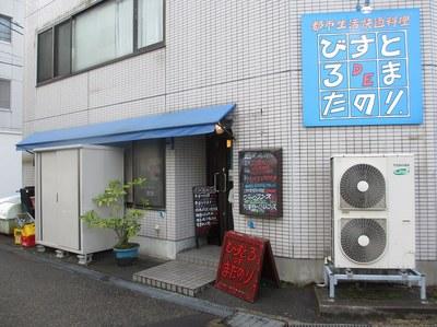 matanori_1.jpg