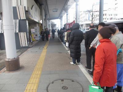 mimatsu_1.jpg