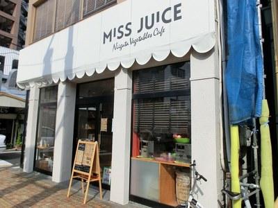 miss_juice_1.jpg