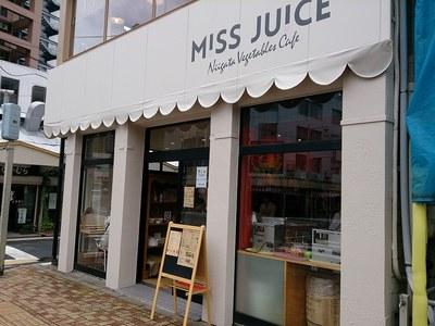 miss_juice_6.jpg