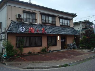 musubiya_200909_1.JPG