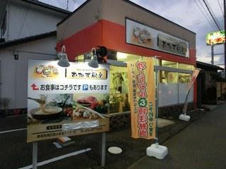 okazutyubo_1.jpg