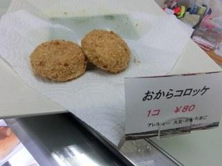 okazutyubo_3.jpg