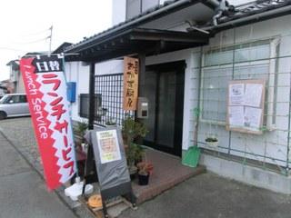 okazutyubo_5.jpg