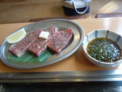 okonomiyaki201010_6.jpg