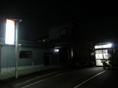 oomiyasyokudo_1.jpg