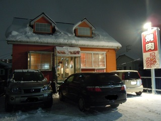 orangehouse_1.jpg