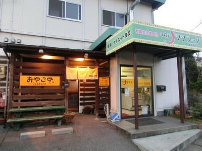 oyakoya_1.jpg