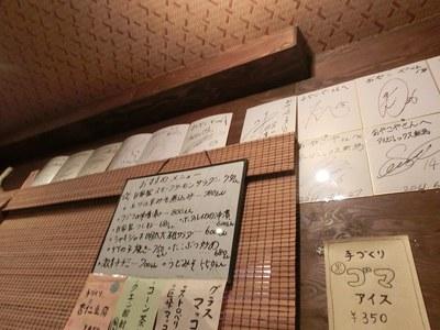oyakoya_2.jpg
