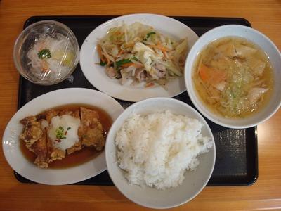 sakuragi_4.jpg