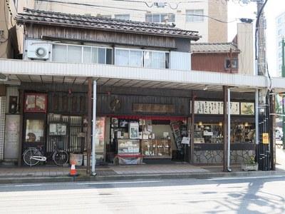 sasagawamochiya_1.jpg