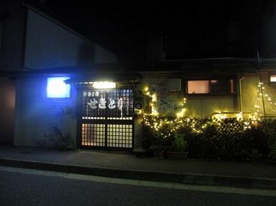 sekitori_1.jpg