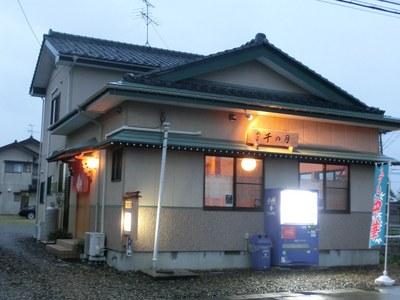 sennotuki_201205_1.jpg