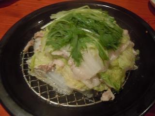 shinka_3.jpg