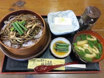 shioya_tachibana_7.jpg
