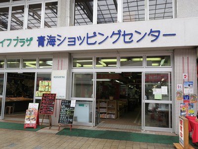 suzukisengyo_1.jpg
