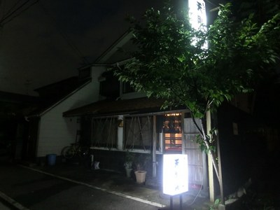 tengouyama_1.jpg