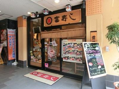 tomizuhi_1.jpg