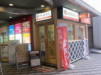 tomizuhi_tatigui_1.jpg