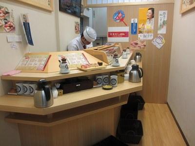 tomizuhi_tatigui_2.jpg