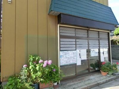toriharu_1.jpg