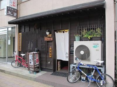 tsukushi_1.jpg
