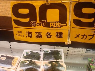 uoroku_20100127_2.jpg