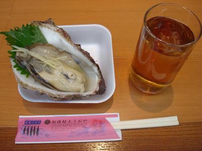 uoya_kaki_6.JPG