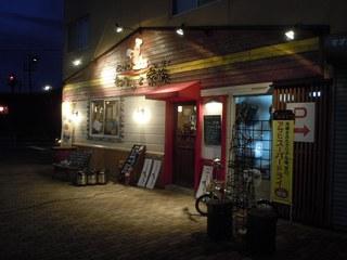 watashitokazoku_1.jpg