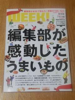 week201201.JPG