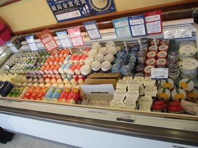 yasuda_yogurt_2.jpg