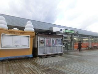 yoneyama_sabapan_1.jpg