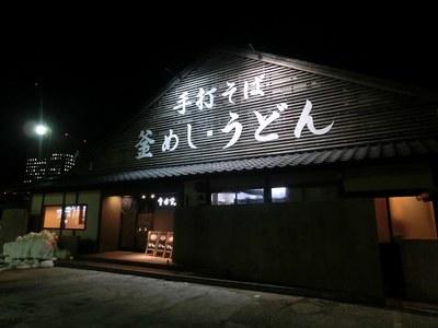 yukiguniya_1.jpg