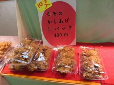 yumedori_3.jpg