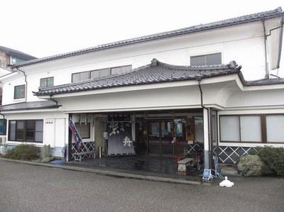 bansyu_1.jpg