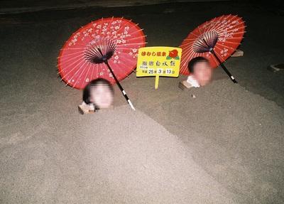 hakusuikan_9.jpg