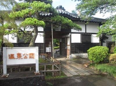 ninouji_spark_1.jpg