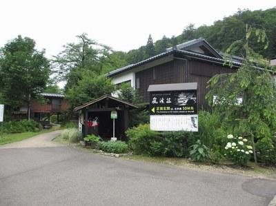 rankeisou_1.jpg