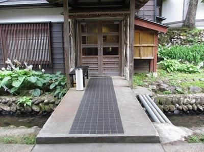 rankeisou_7.jpg