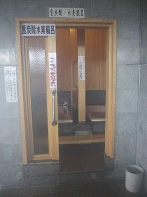 ryuki_6.jpg