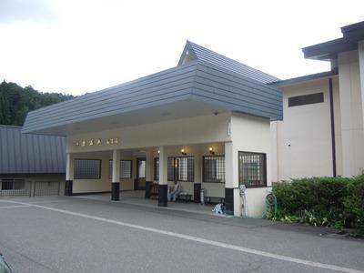 sasakuraonsen_1.jpg
