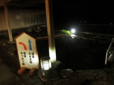 taikou_3.jpg
