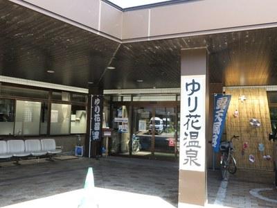 yurihana_1.jpg